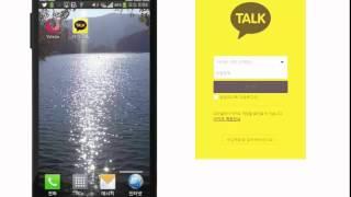 getlinkyoutube.com-인증번호 없이 카카오톡 계정 두개 만드는 방법