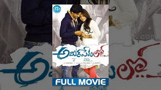 getlinkyoutube.com-Ameerpet Lo (2016) Telugu Full Movie | Aswini, Srikanth | Sri | Murali Leon | #AmeerpetLo