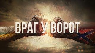 getlinkyoutube.com-Артём Гришанов - Враг у ворот / Enemy at the gates / War in Ukraine (English subtitles)