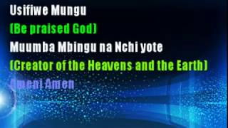 Eunice Njeri Ameni Lyrics + English Translation