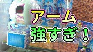 getlinkyoutube.com-【UFOキャッチャー】大量に獲りまくる!設定ミス&サービス台&一発獲り Claw machine