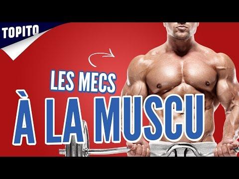 Top 5 des mecs qu'on croise à la musculation