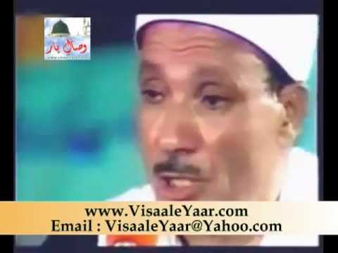 Beautiful Surah Al Duha(Qari Abdul Basit In Pakistan)By Visaal
