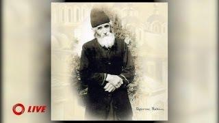 getlinkyoutube.com-Οι Προφητείες του Γέροντα Παϊσίου προκαλούν ρίγη