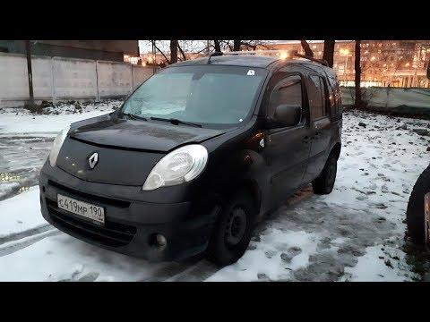 Renault Kangoo перетяжка подлокотника
