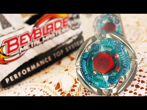 BB-95 Flame Byxis 230WD UNBOXING!