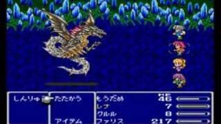 getlinkyoutube.com-FF5 VS神龍 全員すっぴん低レベル