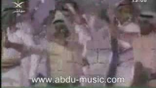 getlinkyoutube.com-الاغنية الوطنية التى طرب لها ولي العهد