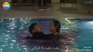 getlinkyoutube.com-لن اتخلى ابدا الحلقة الأخيرة مشهد مؤثر نور و يغيث في المسبح مترجم