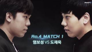 getlinkyoutube.com-[ENG] AfreecaTV StarLeague(ASL) S2 Ro.4 Day1