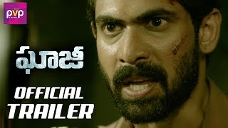 Ghazi Telugu Movie Official Trailer   Rana Daggubati   Taapsee   Kay Kay Menon   PVP   #GhaziTrailer