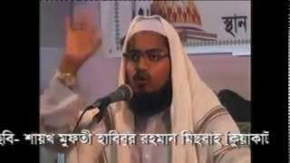 getlinkyoutube.com-bangla waz new by Saykh mufti habibur rahman misbah [kuakata]  ইসলামে নারীর মর্যাদা