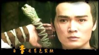 getlinkyoutube.com-焦恩俊——功夫 黄天霸MV