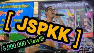 getlinkyoutube.com-แสงสุดท้าย แจ๊ส ชวนชื่น Live in มหาวิทยาลัยธนบุรี Thonburi University