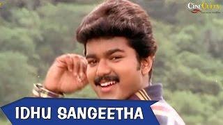 getlinkyoutube.com-Idhu Sangeetha Thirunalo Video Song   Kadhalukku Mariyadhai   Vijay, Shalini