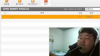 getlinkyoutube.com-[아프리카TV 사채업자] 토크온 찔밥이 첫만남