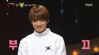 getlinkyoutube.com-[King of masked singer] 복면가왕 - 'fencing man' Identity 20160814