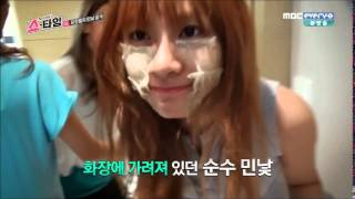 getlinkyoutube.com-Apink showtime ep 2 part 3 eng sub
