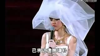 梅艳芳生前最后演唱会最后一首歌  《夕阳之歌》