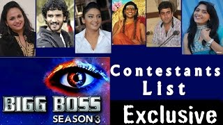 getlinkyoutube.com-'Bigg Boss' Season 3 Contestants List Leaked Online!!
