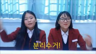 getlinkyoutube.com-2016학년도 혜원여중 상견례 영상