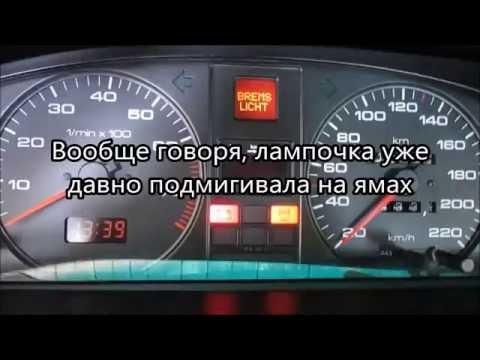 Audi 100 2.3, 1990, Неисправность ABS