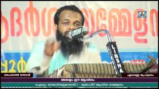 getlinkyoutube.com-അജയ്യം ഈ ആദര്ശം-01 Faisal maulavi 2017