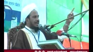 getlinkyoutube.com-Tafsirul Quran Mahfil 2012 Part2-Allama Nurul Islam Faruqi-Chittagong