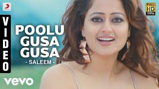 Saleem - Poolu Gusa Gusa Video | Vishnu Manchu, Ileana D'Cruz
