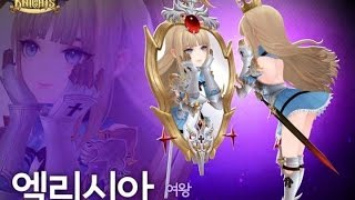 getlinkyoutube.com-Seven Knights (Korean server) Tower level 122 with Alicia.