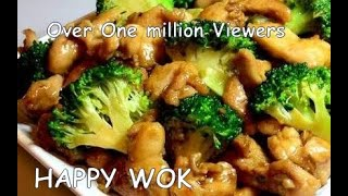 getlinkyoutube.com-蠔油西蘭花雞  Chicken Broccoli in Oyster Sauce : One pan method.