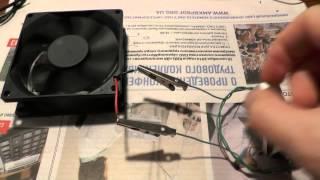 getlinkyoutube.com-Бесплатная энергия с неодимовым магнитом и конденсатором в контуре.