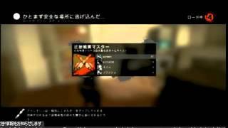 getlinkyoutube.com-【MSSP】あろま&えおえお【L4D2】part1