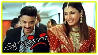 getlinkyoutube.com-Aalavandaan - Kamal marries Raveena