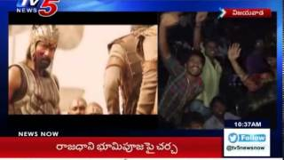 getlinkyoutube.com-Baahubali Trailer Release | Prabhas Fans Hungama at Theatres : TV5 News