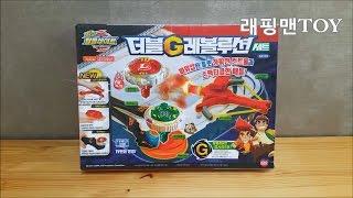 getlinkyoutube.com-최강 탑플레이트 더블G 레볼루션 세트 박스, 내용물 소개 TopPlate [래핑맨토이]