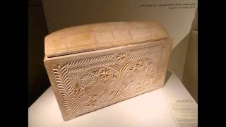 getlinkyoutube.com-Top 10 Archaeological Discoveries that Authenticate the Bible