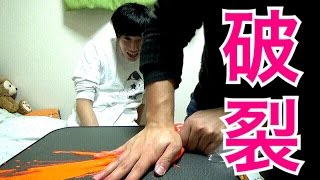 getlinkyoutube.com-【大惨事】防犯用カラーボール破裂で家がスプラトゥーン