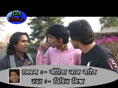 maithili video songs ,maithili album songs maithili dj song vipin mishra,vikram mishra