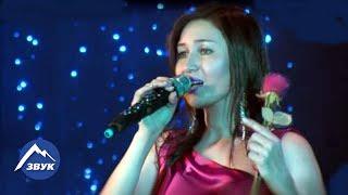 Амирина   Роза алая | Концертный номер 2013