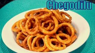 getlinkyoutube.com-చేగోడీలు| చేకోడీలు | Chegodilu - Andhra Snack Recipe in Telugu