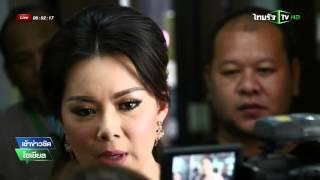 getlinkyoutube.com-ดราม่าเดือด 'บุ๋ม' ปะทะเพจดัง | 19-10-58 | เช้าข่าวชัดโซเชียล | ThairathTV