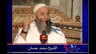 getlinkyoutube.com-سؤال جرئ 324 متى يحل دم إنسان في الإسلام ؟