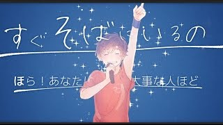 getlinkyoutube.com-【オリジナルPV】 小さな恋のうた / MONGOL800(cover) by天月