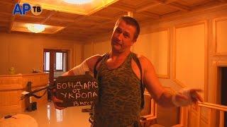 getlinkyoutube.com-Командир подразделения Русь о ситуации на Луганщине
