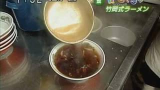 getlinkyoutube.com-竹岡式ラーメン_2004_6_7