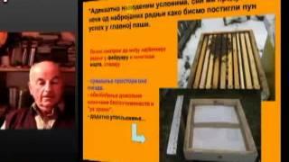 getlinkyoutube.com-Pcelarsko predavanje   online,  28 02 2012