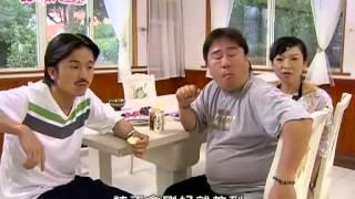 getlinkyoutube.com-林依晨 鄭元暢 惡作劇2吻03 直樹小吃醋  第三集