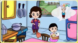 getlinkyoutube.com-หน้าที่ของสมาชิกในครอบครัว - สื่อการเรียนการสอน สังคม ป.1
