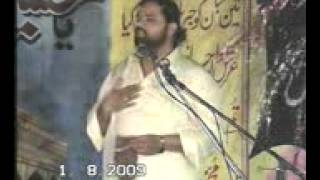 Shaukat Raza Shaukat Majalis - 4 Shaban - 1-8-2009 - Jashan e Zahoor Ghazi Abbas a.s P(1-4)